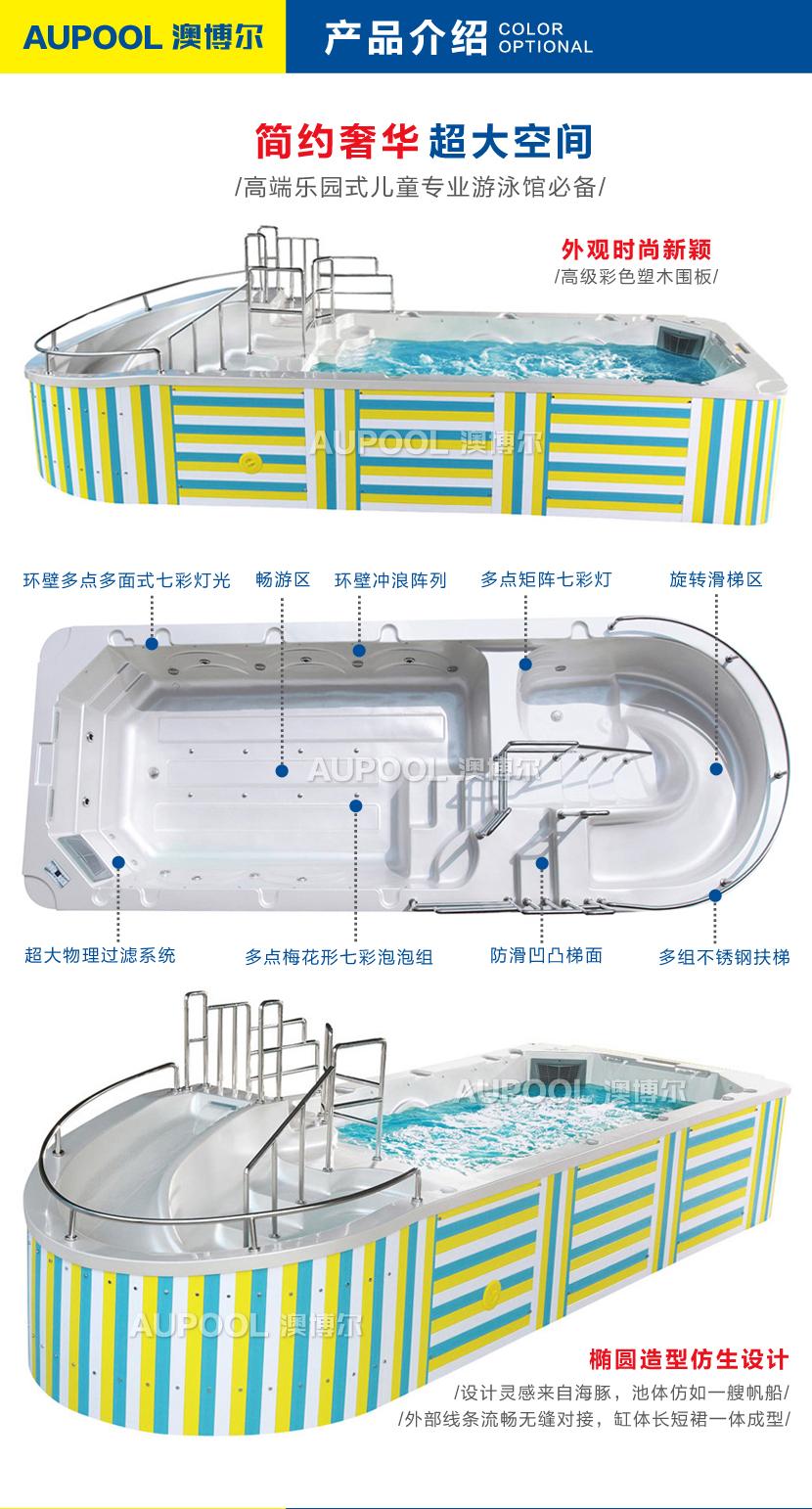 大型亚克力滑梯游泳池