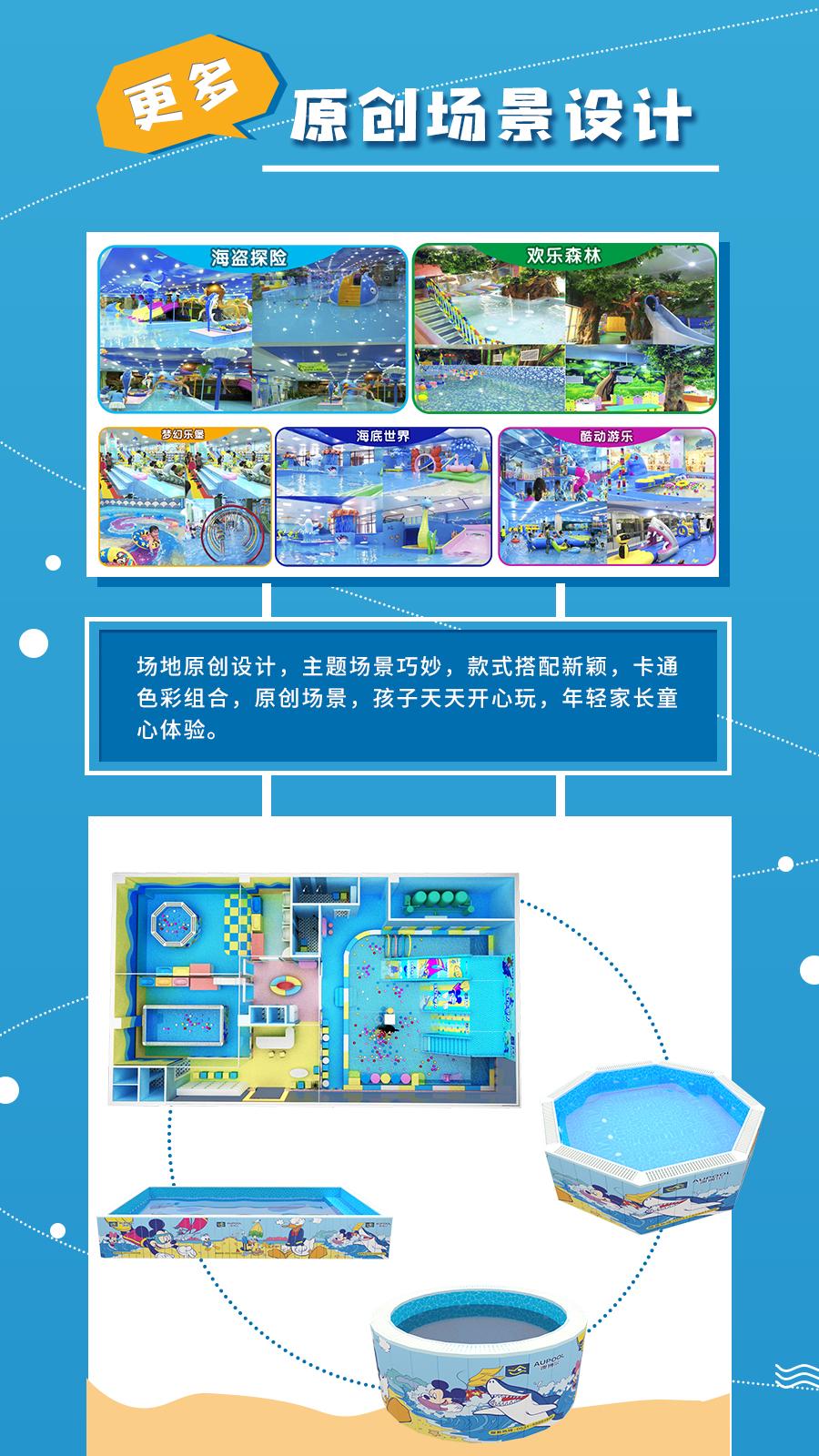 新款水上儿童乐园设施